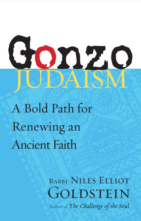 Gonzo Judaism by