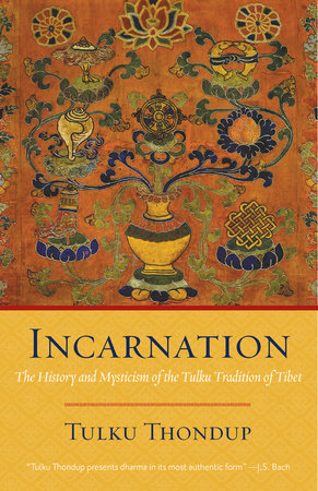 Incarnation by