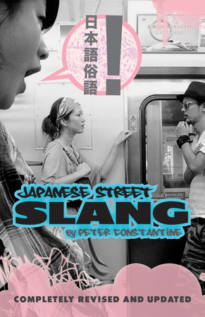 Japanese Street Slang by