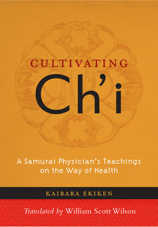 Cultivating Ch'i by