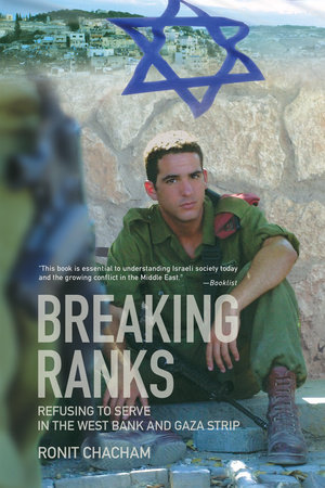 Breaking Ranks by Ronit Chacham