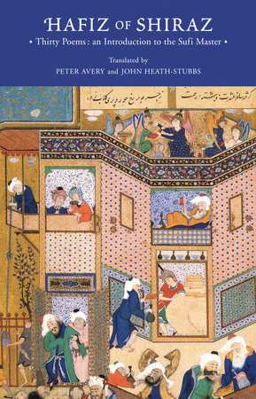 Hafiz of Shiraz by