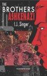 The Brothers Ashkenazi