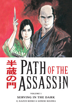 Path of the Assassin Volume 1: Serving in the Dark
