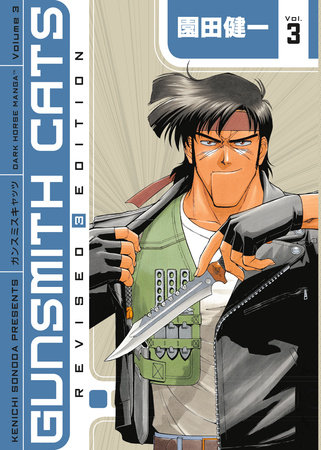 Gunsmith Cats Revised Edition Volume 3