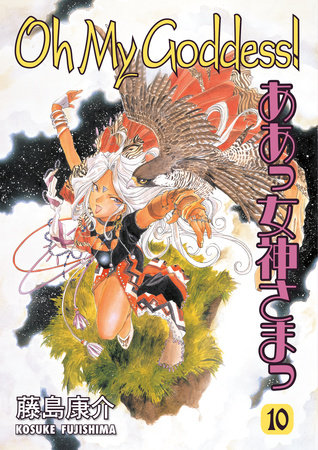 Oh My Goddess! Volume 10