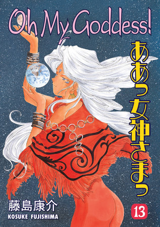 Oh My Goddess! Volume 13