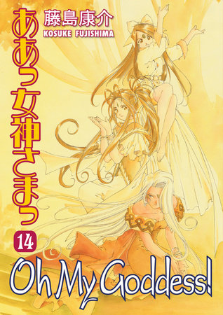 Oh My Goddess! Volume 14