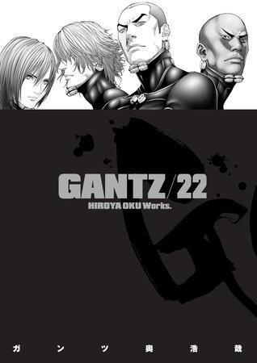 Gantz Volume 22