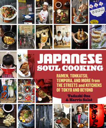 Japanese Soul Cooking by