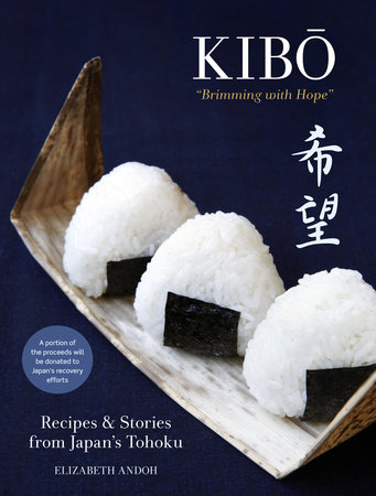 "Kibo (""Brimming with Hope"") by Elizabeth Andoh"