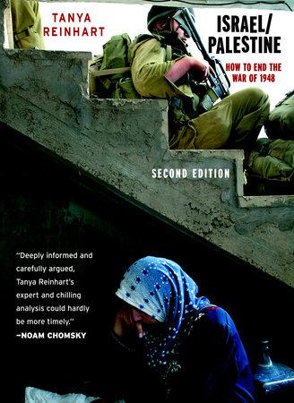 Israel/Palestine by