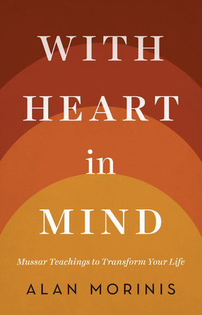 With Heart in Mind by