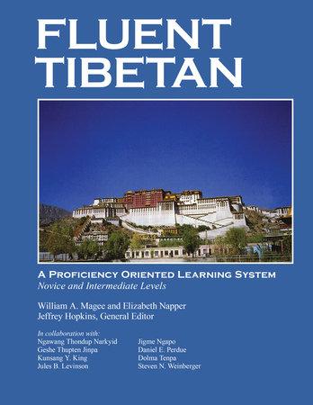 Fluent Tibetan
