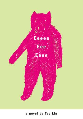 Eeeee Eee Eeee by