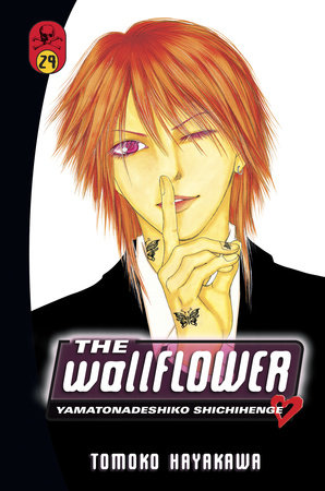 The Wallflower 29 by Tomoko Hayakawa