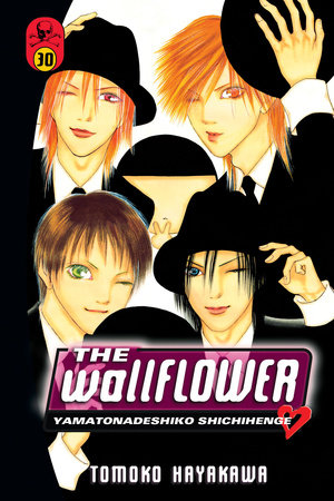 The Wallflower 30 by