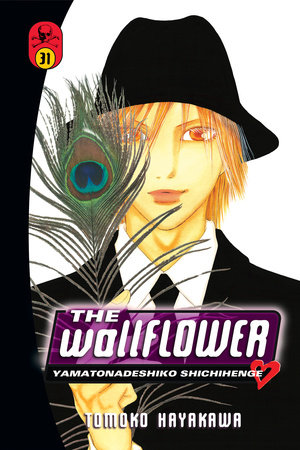 The Wallflower 31 by