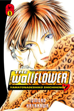 The Wallflower 1 by Tomoko Hayakawa