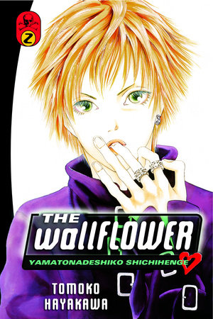 The Wallflower 2 by