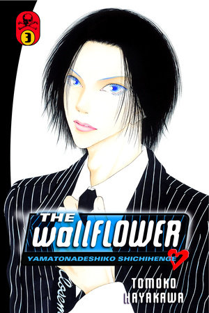 The Wallflower 3 by