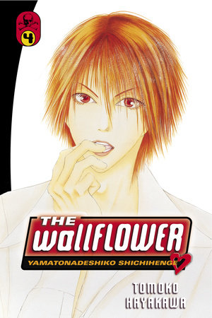 The Wallflower 4 by Tomoko Hayakawa