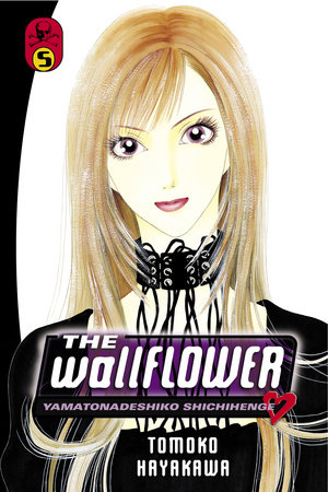 The Wallflower 5 by