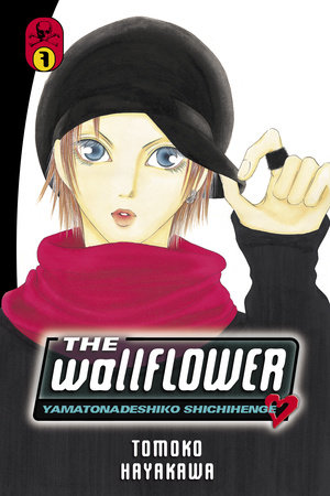 The Wallflower 7 by