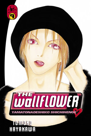 The Wallflower 9 by Tomoko Hayakawa