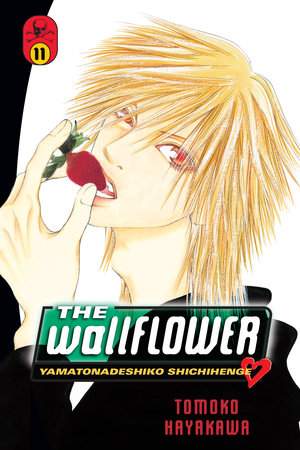 The Wallflower 11 by Tomoko Hayakawa