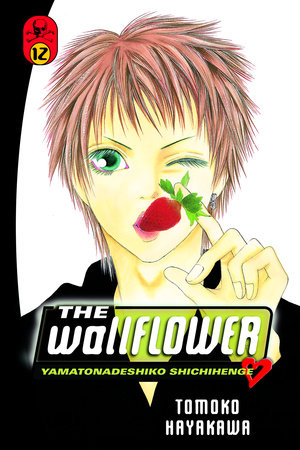 The Wallflower 12 by