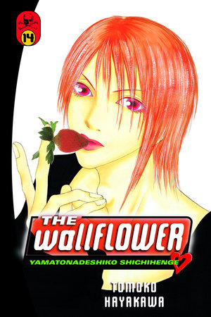 The Wallflower 14 by Tomoko Hayakawa