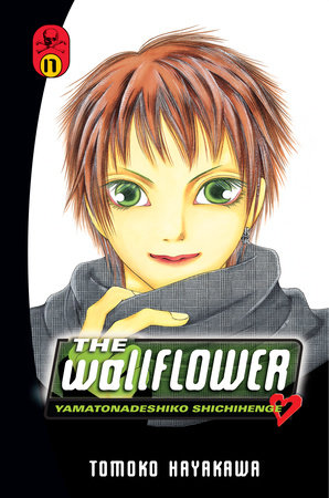 The Wallflower 17 by Tomoko Hayakawa