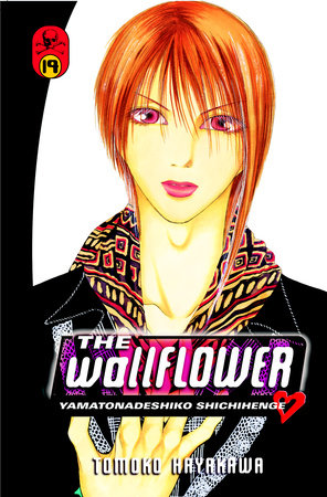 The Wallflower 19 by