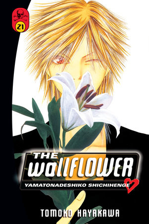 The Wallflower 21 by