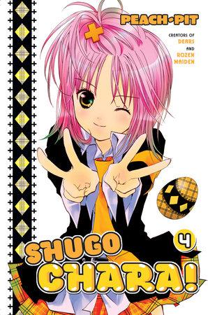Shugo Chara 4 by