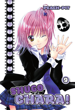 Shugo Chara! 9 by Peach-Pit