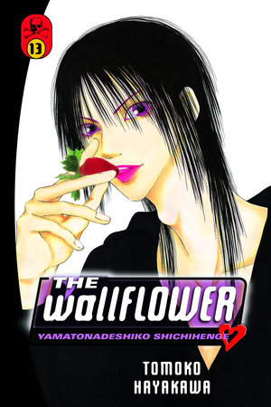 The Wallflower 13 by