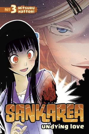 Sankarea 3 by