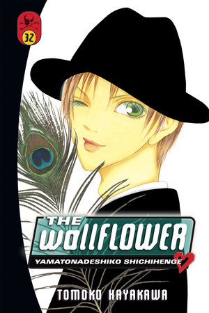 The Wallflower 32 by