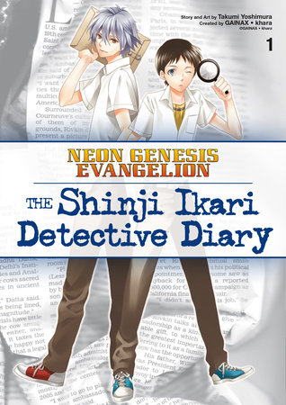 Neon Genesis Evangelion: The Shinji Ikari Detective Diary Volume 1 by