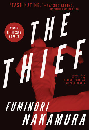 The Thief by
