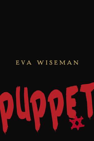 Puppet by