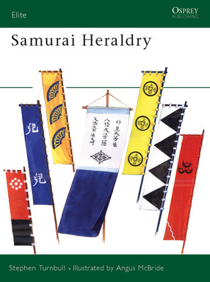 Samurai Heraldry by