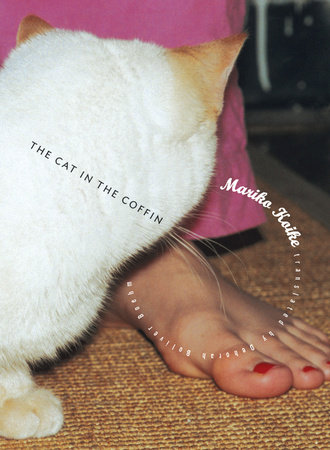 The Cat In The Coffin by Mariko Koike