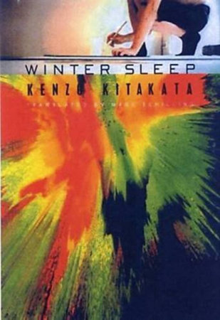 Winter Sleep by
