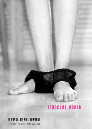 Innocent World by