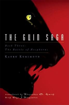 The Guin Saga Book 3: The Battle of Nospherus by Kaoru Kurimoto