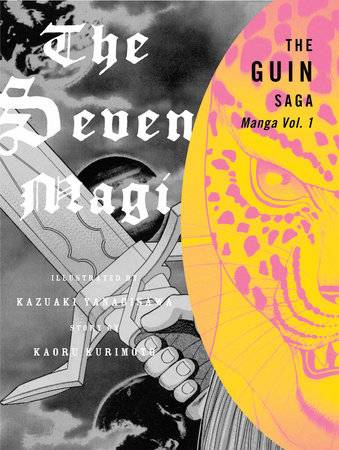 The Guin Saga Manga
