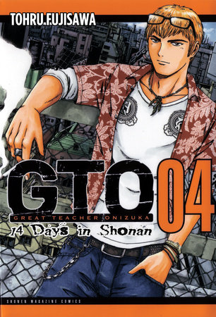 GTO: 14 Days in Shonan, Volume 3 by